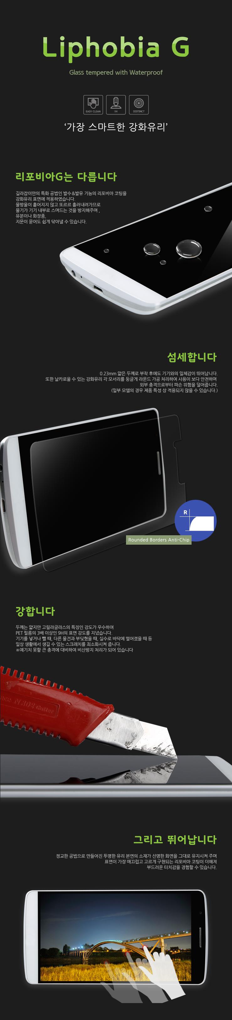 캐논 EOS 200D II 리포비아G 강화유리 - 길라잡이, 10,600원, 카메라 액세서리, 카메라 보호필름/스킨